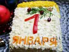 Салат с курицей «Календарь»