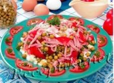 Закуска из ветчины с помидорами и зеленым горошком